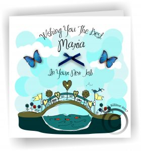 New Job Personalised Greetings Card With 3D Butterflies